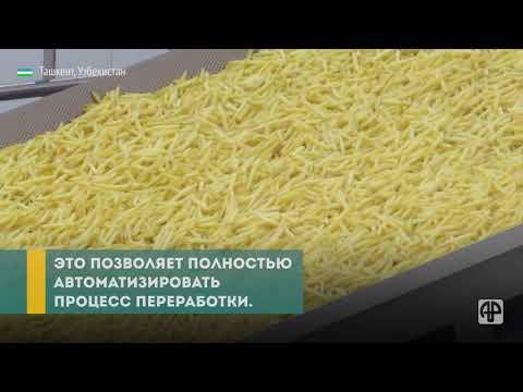 Как Узбекистан решил накормить страны СНГ картофелем фри?