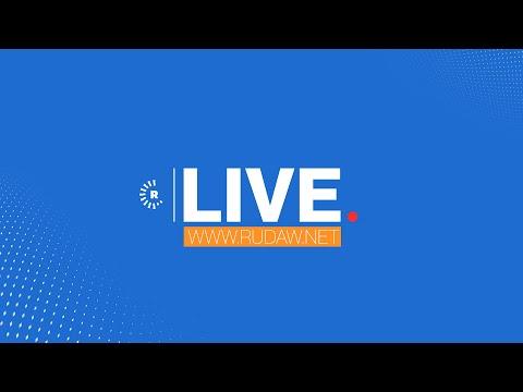 #LIVE: PM Nechirvan Barzani speaks in Kurdistan Region capital of Erbil