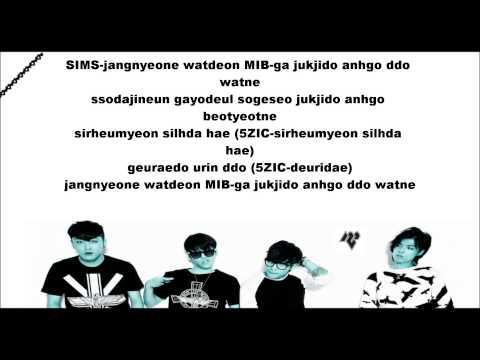 M I B CHISA BOUNCE Coded Lyrics
