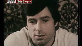 1975 Валерий Харламов, ЦСКА Москва
