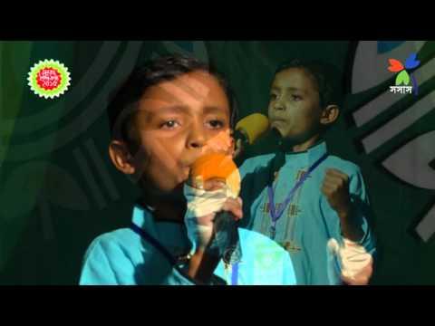 Song: Allah tomar sneher - Emon - 1st runner up | Sera Shishukontha'15