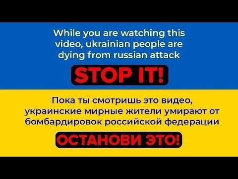 Смотреть клип Tarabarova - Мені Казково