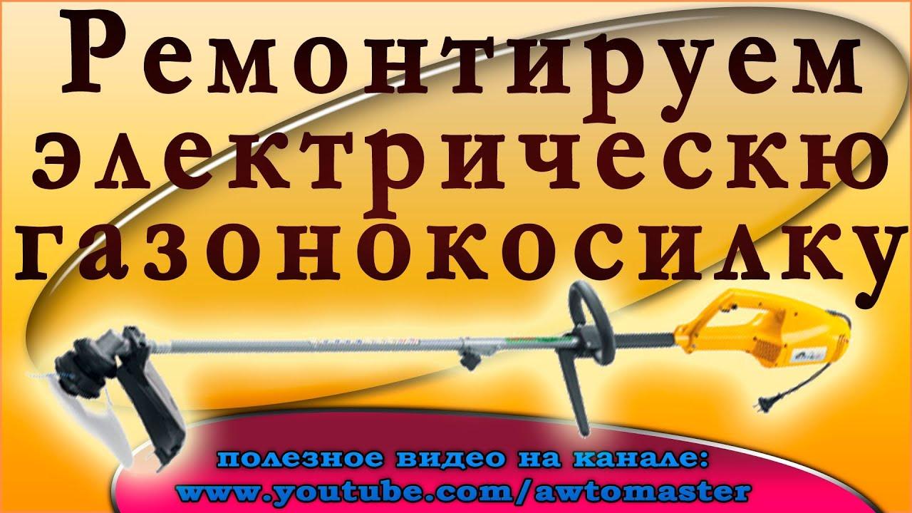Триммеры makita 17 товар(а/ов) по цене от 4 249 рублей: отзывы, выбор по параметрам, статьи, фото, доставка в 200+ точек самовывоза и гарантия.