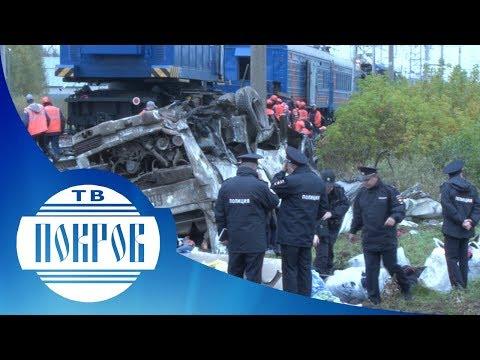 В г. Покров страшная авария унесла жизни 16 человек