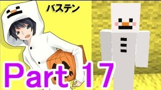 【Minecraft】あかがみんクラフト【実況】part17 thumbnail