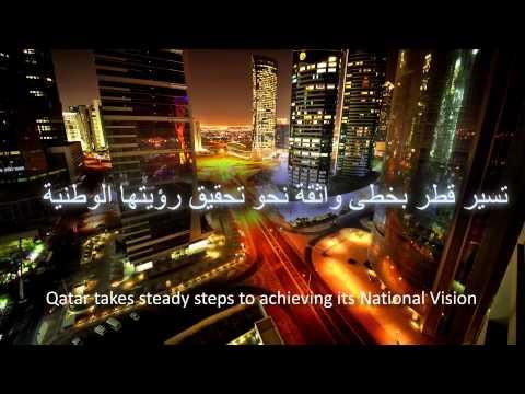 Qatar Petroleum Vision