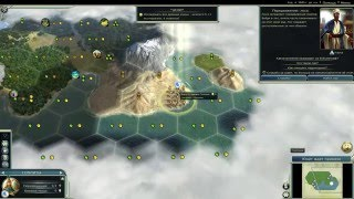 Обучение подробное, Civilization 5: Brave New World, Задание №1-2