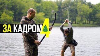 Карпфишинг TV ::  Неудачные дубли или то, что осталось за кадром. Часть 4. Приколы на рыбалке