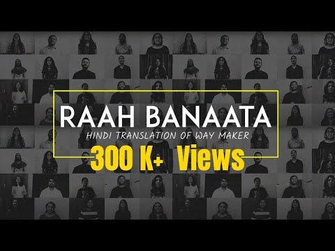Raah Banaata | Way Maker | Hindi Cover | Filadelfia Youth Movement | Virtual Choir