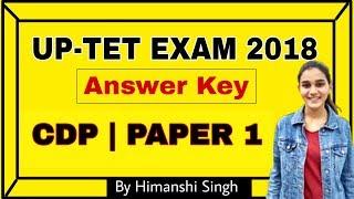 UP-TET Exam 2018 Answer Key | Child Development & Pedagogy Section Solved | Paper-01