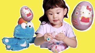헬로키티 서프라이즈 에그에는 무엇이 들어 있을까?  파랑이가 간 곳은? 라임이의 장난감 놀이 LimeTube & Toy 라임튜브