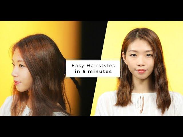 Beauty hacks:直髮夾曲髮造型技巧(一)──5分鐘夾出復古韓式曲髮
