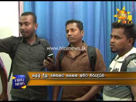 Sri Lanka Telecom trade union opposition Alliance