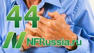 №44 Сердечно сосудистые заболевания начинаются в детстве. Доктор Майкл Грегер, русская озвучка