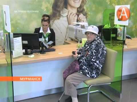 В Мурманске открылся новый офис «Сбербанка России»
