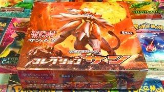 Ouverture d'un Display Pokémon SOLEIL !! INCROYABLE CARTE POKEMON GX !