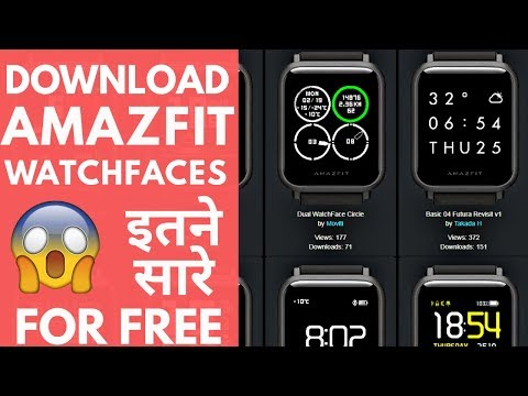 Download Amazfit Bip Watch Faces | How to Install Amazfit