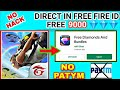 HOW TO GET FREE DIAMONDS IN FREE FIRE || GET FREE UNLIMITED DIAMOND || 100% VERIFIED TRICK