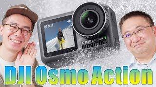 【ついに出たGoProキラー!】前面モニター搭載アクションカメラ「DJI OSMO Action」がやってきた!