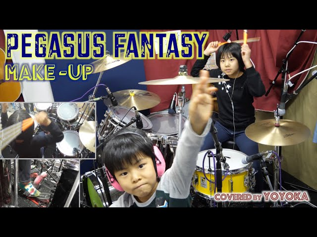 PEGASUS FANTASY - MAKE UP - ペガサス幻想 / Covered by Yoyoka, 10 year old