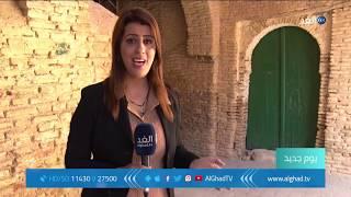 يوم جديد - جولة خاصة في مدينة توزر جنوب تونس
