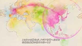 ジャパン・コスメティックセンター Thumbnail