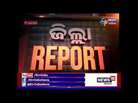 ଟିମନ ଧରାପଡିଲା   Balangir Police Arrested Timan   ETV News Odia