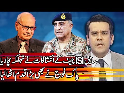 Center Stage With Rehman Azhar - 26 May 2018 - Express News