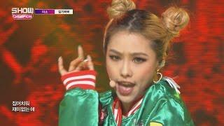 Show Champion EP.226 MiSO - KKPP