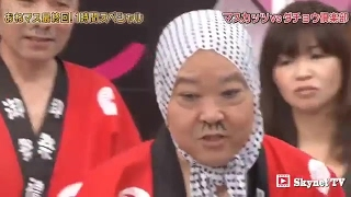 Japanese funny game show