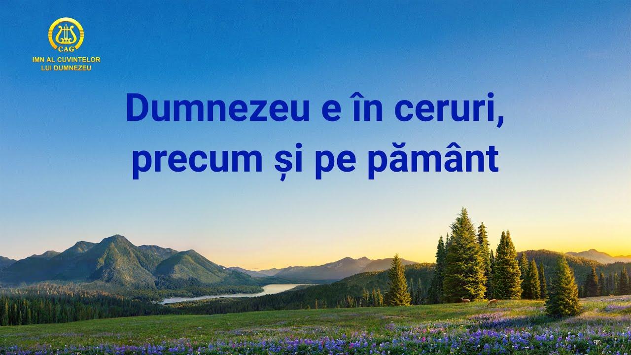 """Cea Mai Frumoasa Muzica Crestina """"Dumnezeu e în ceruri,precum și pe pământ"""""""