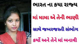 Фото 8 Amazing Facts Study Knowledge Video GK Paheli  AS  PS Interview Quiz All New Facts