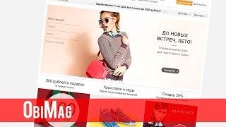 видео Примерка и выбор товаров в интернет-магазине Kinderly