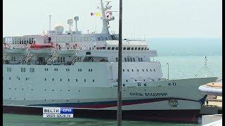 Маршруты на лайнер «Князь Владимир» отменены на все лето