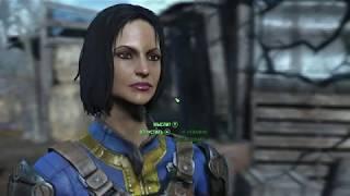 Fallout 4 Кюри, с увлажнением