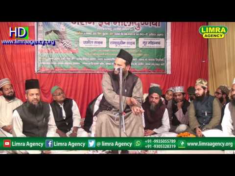 Allama Mufti Shamsuddin Part 4 Ali Ganj Lucknow  2017 HD India