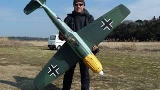 ESM Messerschmitt BF-109 thumbnail