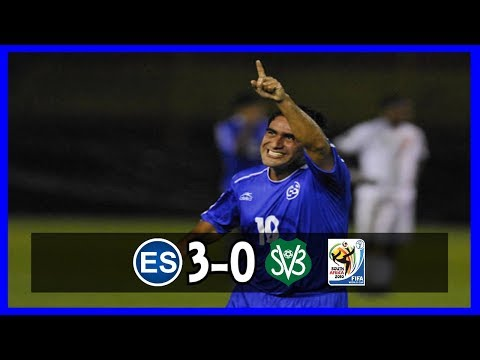 El Salvador [3] vs Suriname [0] FULL GAME: 10.15.2008: WCQ2010
