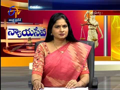 Cheque Bouncing Cases- Legal Solutions | Nyaya Seva |13th January 2018  | ETV Andhra Pradesh