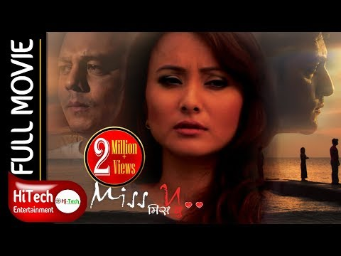 Nepali Movie || Miss U.. || Namrata Shrestha || Dilip Rayamajhi