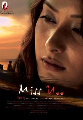 चलचित्र -मिस यु