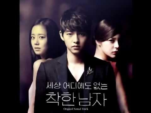 착한남자 Innocent Man OST Part.1 - Lonely