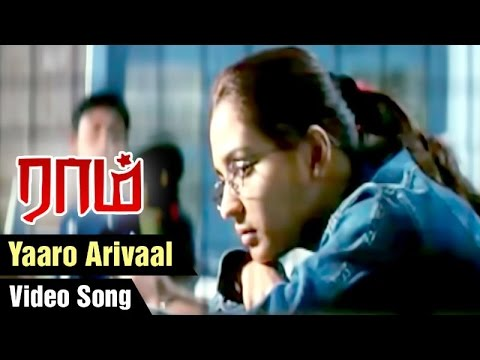 Yaaro Arivaal Video Song | Raam Tamil Movie | Jiiva | Gajala | Yuvan Shankar Raja | Ameer Sultan