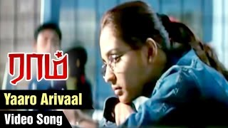 Raam Tamil Movie | Yaaro Arivaal Video Song | Jiiva | Gajala | Yuvan Shankar Raja | Star Music India