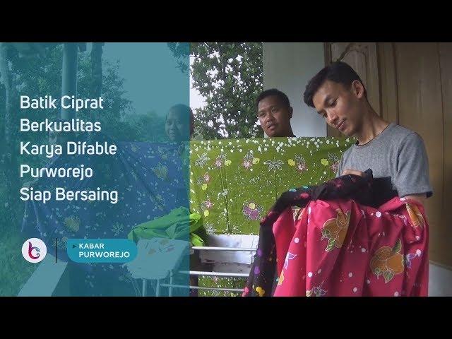 Batik Ciprat Berkualitas Karya Difable Purworejo Siap Bersaing