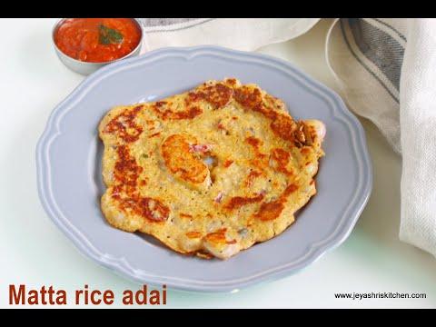 adai-dosai-recipe-using-kerala-matta-rice