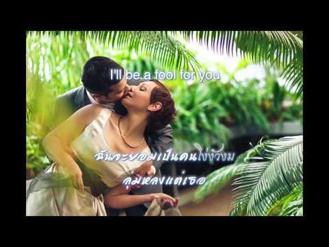 เพลงเพราะ อมตะ Endless Love พร้อมคำแปลไทย