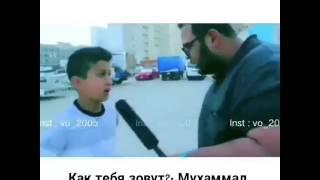 Ислам .Сын шахидки иншаАллах