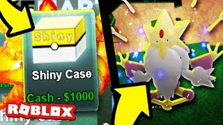 SHINY Pokemon Added in Pokemon Legends 2! (Roblox Pokemon)