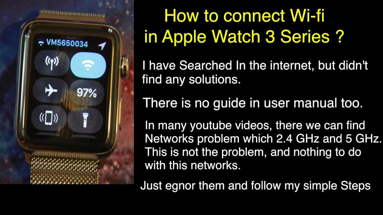 apple watch 3 wifi